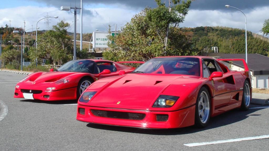 1988 Ferrari F40 & 1995 Ferrari F50